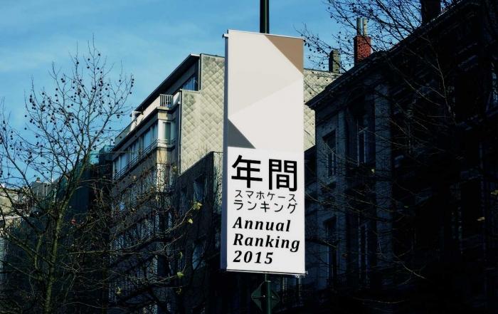 20160121-ranking