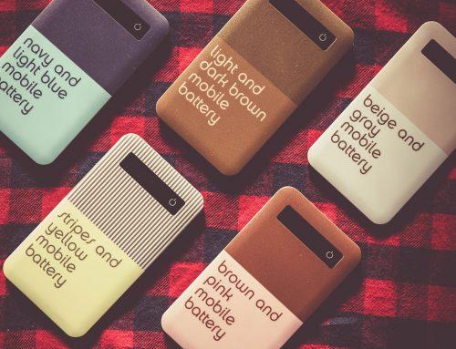 可愛くスマホを充電する、モバイルバッテリー。